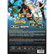 Pokemon Movie 14 Best Wishes Black (end 4/12/2021 12:00 AM)