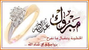 شيله عقدقران باسم عبدالله2020اهداء من امه لطلب بالاسماء0500991803