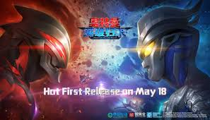 ultraman heroes recall launched in china