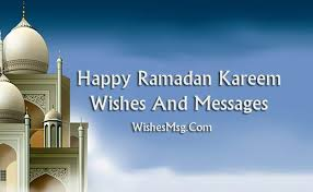 ramadan wishes ramadan messages greetings and quotes