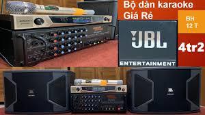 Bộ dàn Karaoke Gia đình Giá Siêu rẻ – Loa JBL KS 310 – 203N Giá KM 4tr2 |  Nghĩa Audio – Nghĩa Audio Cung cấp Âm Thanh Chuyên Nghiệp Thiết Bị Âm thanh