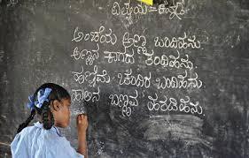 several schools yet to make kannada a must the hindu
