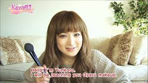kawaii tutorial 8 cat eye makeup