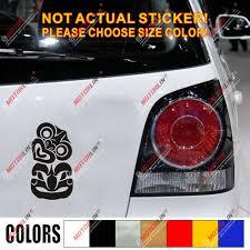 Hei Tiki Maori Tiki New Zealand Decal Sticker Car Vinyl Pick Size Color No Bkgrd Car Stickers Aliexpress