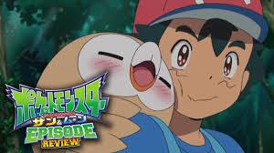 ASH'S FIRST ALOLA POKEMON!! | Pokemon Sun and Moon Anime Episode 4 ...