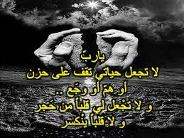 صور حلوة حزينة 2019 خلفيات حزينه حلوه اوي مصراوى الشامل