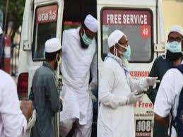 21 Tablighi Jamaatis sent to jail at Quarantine Center, Bahraich ...