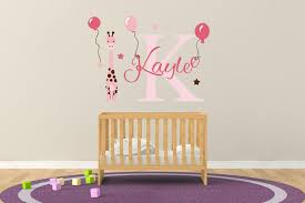 Custom Name Initial Giraffe And Balloons Wall Decal Egraphicstore