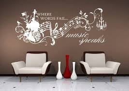 45 Beautiful Wall Decals Ideas Art And Design Music Wall Decal Music Wall Music Decor