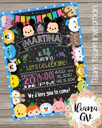 Tsum Tsum Invitation By Ilianadesign On Etsy Invitaciones