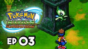 Pokemon Ranger Guardian Signs Part 3 CELEBI Gameplay Walkthrough - YouTube