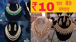 jewellery whole market sadar bazar