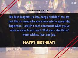 sweet happy birthday daughter in law quotes and wishes