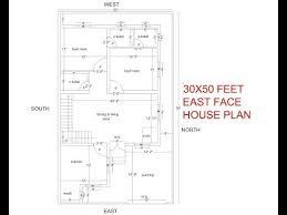 30x50 feet east face house plan 2bhk
