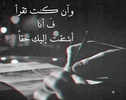 اجمل صور حزن صور حزينة روعة للفيس بوك المنام