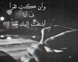 صور غلاف حزينه اقوي خلفيات حزينه كلام نسوان