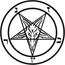 Satanic Pentagram Vinyl Sticker Tenstickers