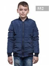 Куртка юниор. Бомбер (552) оптом от производителя
