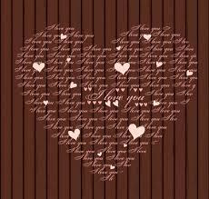 s i love name wallpaper free vector