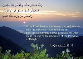check out my friends verses from the quran recommended ultrabook