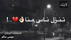 اشعار حزن حب اصعب الكلمات عن الاحزان حنان خجولة