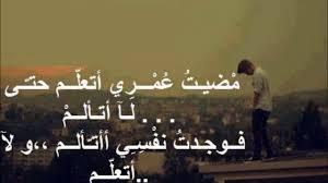 صورحزينة مع عبارات صور مؤلمة وكلمات حزينة حبيبي