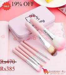 makeup brushes pink color pkr 385