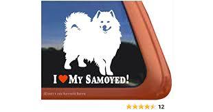 Amazon Com I Love My Samoyed Vinyl Window Dog Decal Sticker Automotive