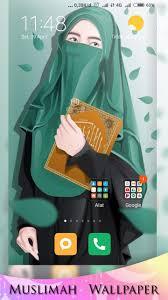 خلفيات جرلي مسلمه For Android Apk Download