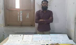 fake certificate racket busted one held