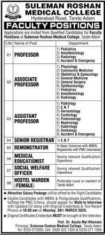 Jobs in Suleman Roshan Medical College Tando Adam 2020 Apply Now | Latest  Jobs In Pakistan