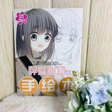 Tranh tô màu Con tim rung động in hình anime chibi quà tặng xinh xắn dễ  thương