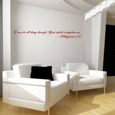 Christ Strength Quote Wall Decal Wall Decal World
