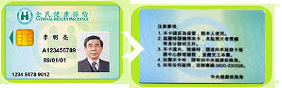 Image result for taiwan nih health card