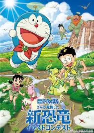 Ý tưởng của channel gak jelas trên kumpulan gambar Doraemon unik ...