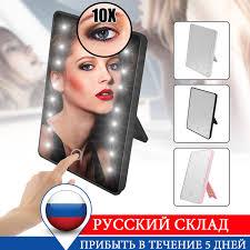 16 leds touchs screen makeup mirror