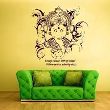 Ik430 Wall Decal Sticker Room Decor Wall Art Mural Indian God Om Elephant Hindu Success Buddha India Ganesh Mural Wall Art Wall Decal Sticker Simple Wall Decor