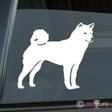 Amazon Com Mister Petlife Shiba Inu Sticker Vinyl Auto Window Japanese Ken Automotive