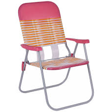 Jelly Beach Lounge Chair Room Essentials Folding The Chairs You Kids Camping Comfortable Ozark Outdoor Gear For Sale Dollar General Lowes Expocafeperu Com