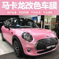 Macaron Glossy Car Color Change Film Full Body Film Whole Vehicle Modification Sticker Candy Color Paint Protective Film