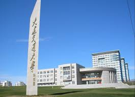 Dalian Jiaotong University - ?? - Ni Hao China: Study in China ...