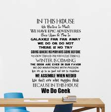 In This House We Do Geek Wall Decal Disn Buy Online In Guernsey At Desertcart
