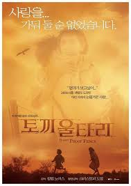 Rabbit Proof Fence 2002 Movie Posters 4 Of 4