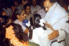 Rajiv Gandhi Assassination: Has MDMA Become Another Sloth ...