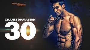gurumann workout