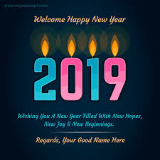 welcome happy new year quotes