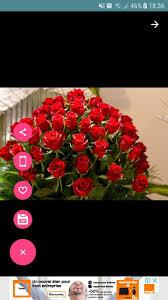 صور ورود متحركة صور Gif For Android Apk Download