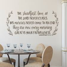 Lamentations 3v22 23 Vinyl Wall Decal 2 The Steadfast Love Of The Lord