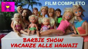 Una famiglia imperfetta Vacanze alle Hawaii- FILM COMPLETO - YouTube