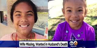 Police: Victorville Mom On Run With 2 Children After Killing Her Husband –  CBS Los Angeles